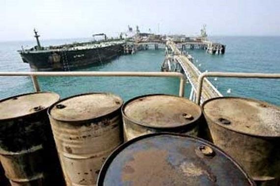 Oil resource