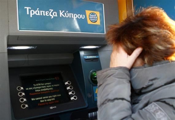 Cyprus ATM