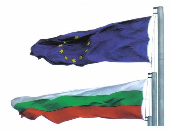 Bulgaria-Eurozone